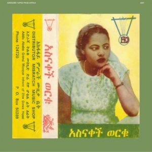 Asnakech Worku - Asnakesh (Awesome Tapes Of Africa)