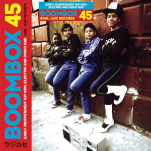 boombox-45-300x300