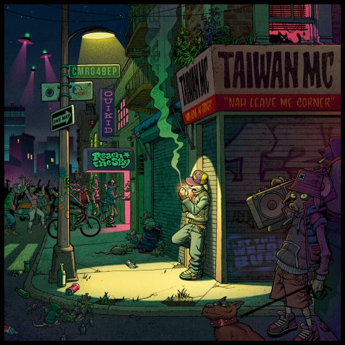 Taiwan MC Leave Me Corner