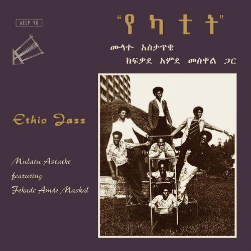 Mulatu Astatke Featuring Fekade Amde Maskal - Ethio Jazz - Vinyle